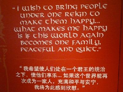 古代チンギス・ハーンの言葉