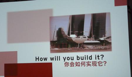 Singaporean, How will uou build it?